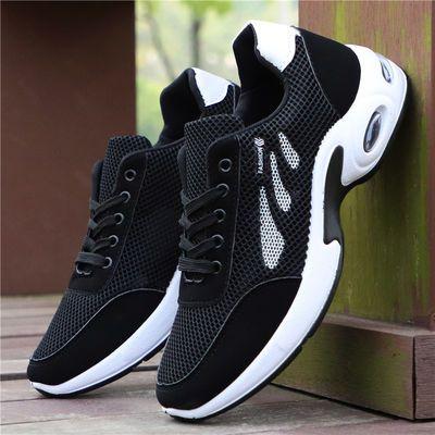 2020夏白色板鞋男士休闲鞋商务皮鞋潮鞋韩版防水牢固小白鞋子