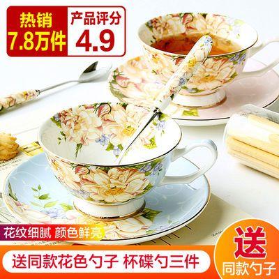 欧式咖啡杯碟套装骨瓷小奢华下午茶茶具陶瓷英式花茶杯家用小精致