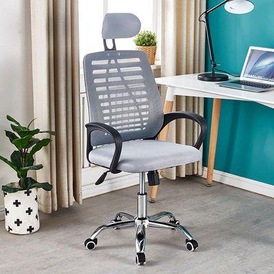 电脑椅家用办公椅网布椅学生座椅会议椅职员椅升降转椅办公椅子