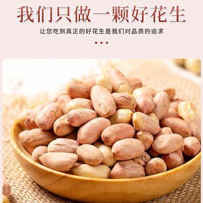 新炒五香花生米奶香散装休闲零食炒货坚果熟花生米批发240g-5斤装