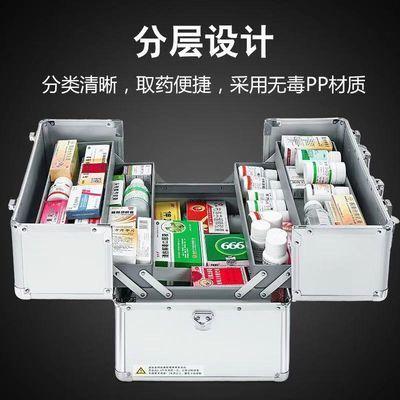 药箱家用特大小号多功能医药箱多层出诊箱急救箱医疗用品收纳盒