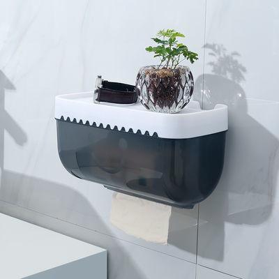 卫生间壁挂纸巾盒防水免打孔厕所浴室纸巾架洗手间抽卷纸盒置物架