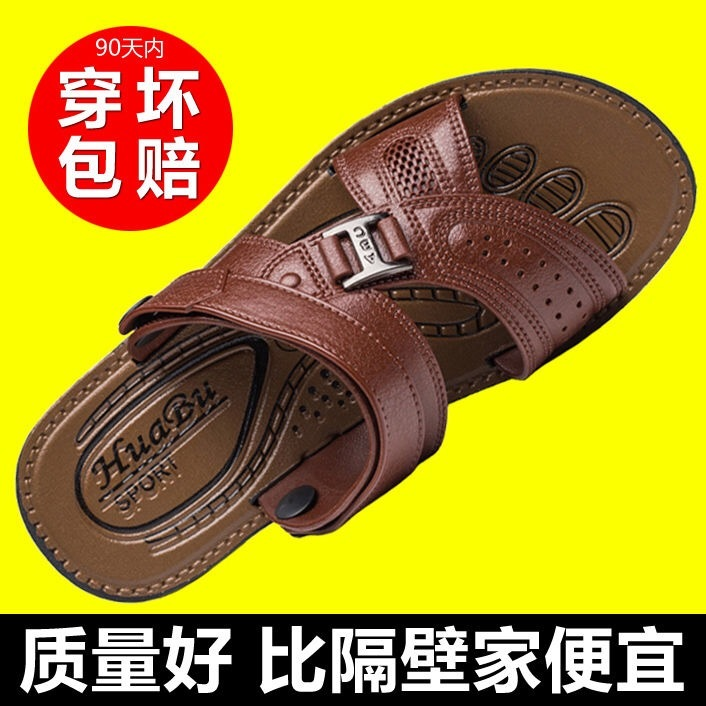 夏季男新款透气防滑凉鞋男士软底耐磨青少年凉拖鞋两用沙滩凉鞋