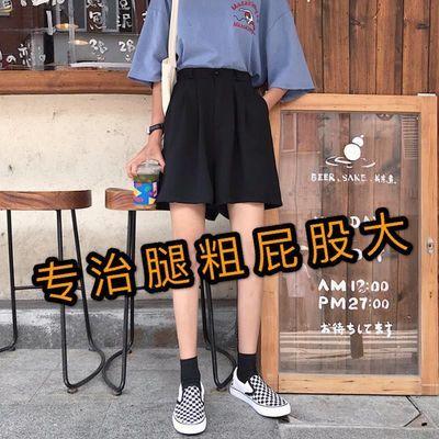 大码200斤女装夏高腰直筒西装五分裤女韩版宽松显瘦休闲阔腿短裤