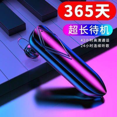 蓝牙耳机超长待机无线迷你运动防水OPPO苹果vivo华为挂耳式通用