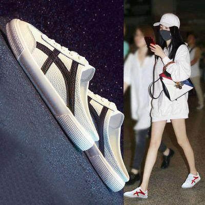网红小白鞋女学生韩版皮面平底休闲运动板鞋春季透气软底豆豆单鞋