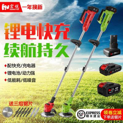 宏悦家用锂电池电动小型割草机打草除草锄草机多功能草坪割草机器