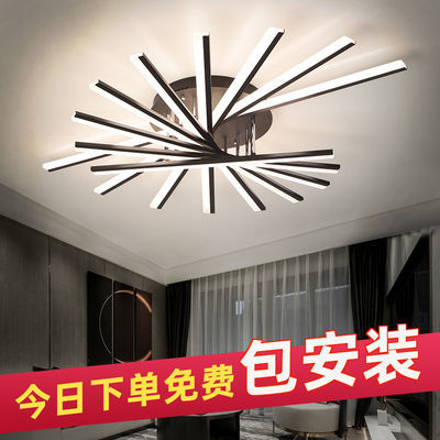 2020新款led客厅灯北欧卧室简约现代灯具套餐大气家用大厅吸顶灯
