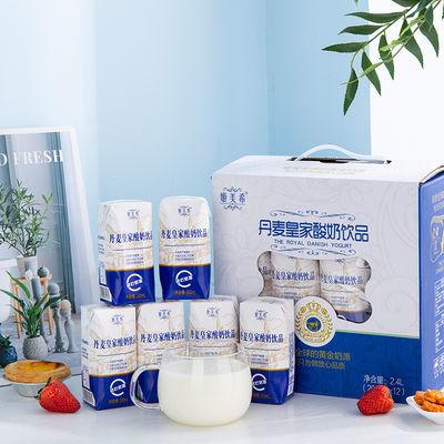 正品新日期 好喝的发酵酸牛奶饮品整箱风味酸奶10/12盒多规格