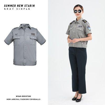 保安服套装保安夏季制服灰色保安夏装短袖工作服套装男女保安套装