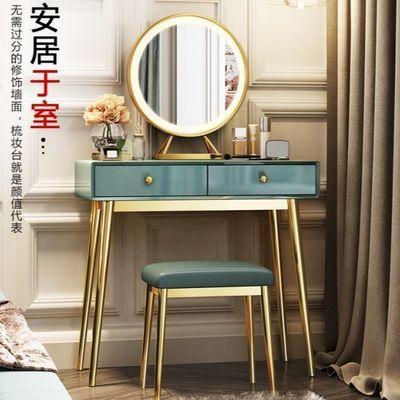 轻奢梳妆台卧室小户型现代简约美式化妆台金属烤漆港式轻奢化妆桌