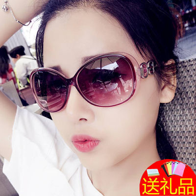 热销爆款【不分老少皆可佩戴】墨镜新款炫彩太阳镜女士防紫外线太