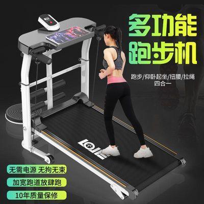 跑步机音乐多功能折叠家用走步室内成人学生平板扭腰减肥机