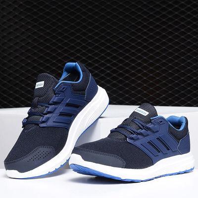 阿迪达斯男鞋跑步鞋夏季运动鞋透气网面跑鞋鞋子男士休闲鞋旅游鞋