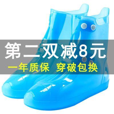 防水雨鞋套户外水鞋成人儿童男女雨鞋雨靴耐磨防滑加厚下雨天