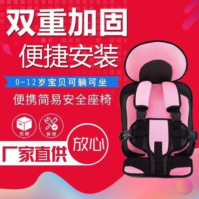 安全座椅汽车 车载儿童安全座椅 儿童安全座椅汽车用宝宝安全座椅
