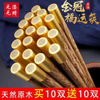 【10双特价】高档鸡翅木红檀木实木筷子家用防滑防霉无漆无蜡套装