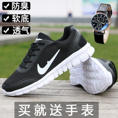 【买就送手表】春夏季网鞋男运动鞋休闲鞋潮男鞋轻便透气跑步鞋子