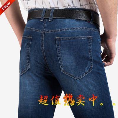 男士直筒牛仔裤男春夏款修身青年宽松大码休闲长裤子常规韩版男裤