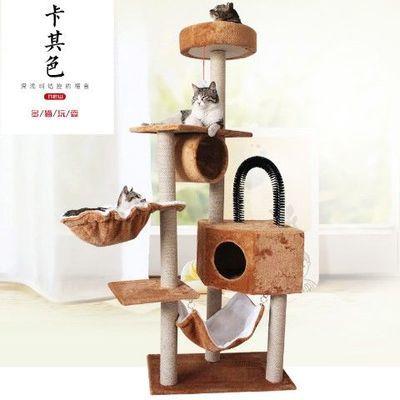 猫爬架猫窝猫树一体猫咪架子跳台墙大型玩具猫抓爬柱剑麻别墅猫塔