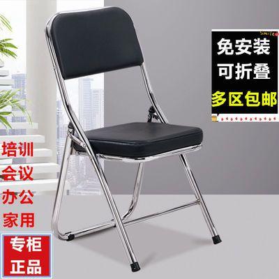 简易椅子靠背椅家用可折叠椅办公椅会议椅电脑椅培训椅椅子