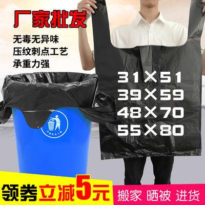 【领券减五元】加厚中大号垃圾袋儿黑色手提家用塑料袋子收纳批发