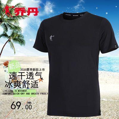 乔丹短袖男2020夏季新款半袖速干吸汗运动t恤圆领健身休闲运动服