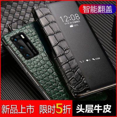 华为P40pro手机壳真皮p40智能翻盖鳄鱼纹5G版保护套商务男款皮套
