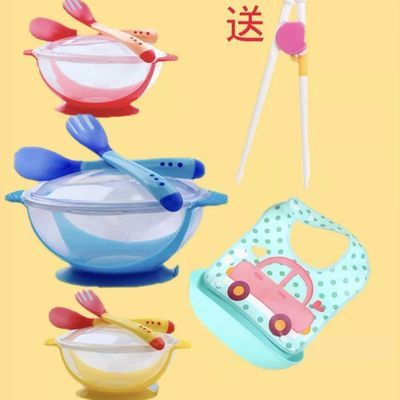 勺子儿童吸盘碗宝宝餐具套装学习筷感温勺研磨碗硅胶勺防水饭兜