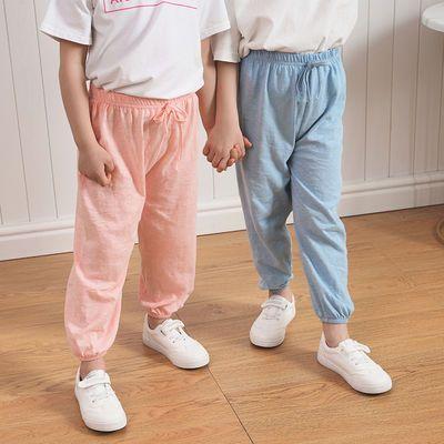 儿童防蚊裤薄款纯棉宽松睡裤2020夏季男童装休闲女童空调灯笼长裤