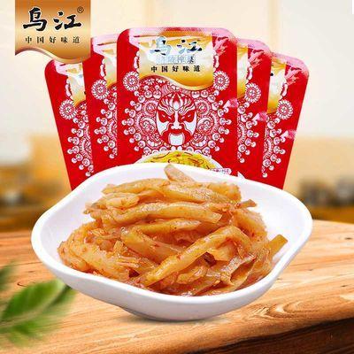 烏江涪陵榨菜迷你包裝15g微辣清淡榨菜30袋咸菜下飯菜佐餐開味菜