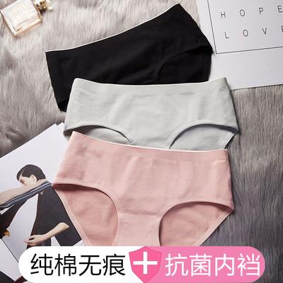 4条 内裤女纯棉裆100%全棉裆女士透气中低腰抗菌女生大码三角短裤