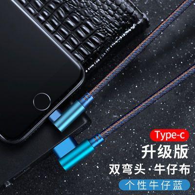 双弯头快充苹果数据线安卓oppo华为vivo手机6s适用7小米8P充电线X