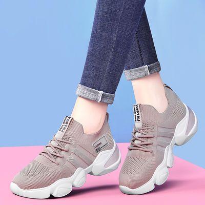 内增高女鞋2020新款春秋女士坡跟鞋百搭运动鞋旅游女时尚休闲鞋夏