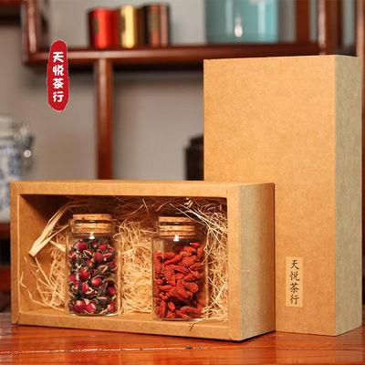 金边玫瑰花宁夏枸杞茶组合套装养颜花草干礼品自用无硫花茶叶罐装