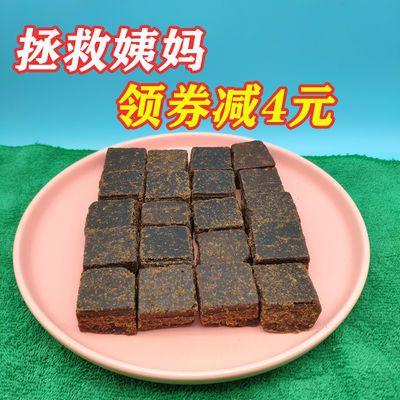 正宗广西红糖块补血气古法手工黑糖袋装月经期非姜茶大姨妈食品