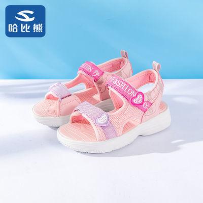哈比熊女童凉鞋中大童2020夏新款韩版软底儿童露趾软底网红公主鞋