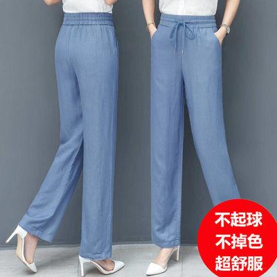 春夏季新款直筒仿天丝牛仔裤女阔腿高腰大码垂感宽松冰丝休闲长裤