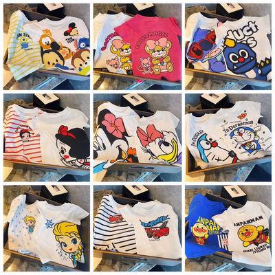 【两件装】宝宝纯棉短袖T恤婴儿夏季儿童夏装透气童装男女童上衣
