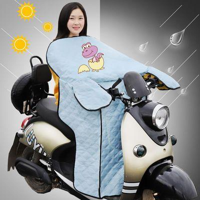 电动车挡风被夏季薄款亲子夏天薄棉防晒防水防雨电瓶摩托车防风罩