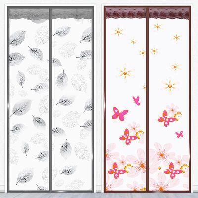 空调门帘冷气防风厨房油烟夏季家用挡风隔断帘子塑料透明自吸防蚊