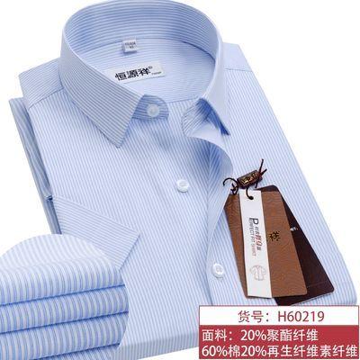恒源祥短袖衬衫男士商务正装潮流浅蓝色工作服纯色半袖修身白衬衣