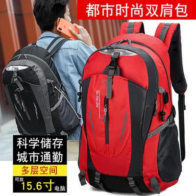 热销爆款特价新款户外登山包大容量书包旅游双肩包女运动包男韩版