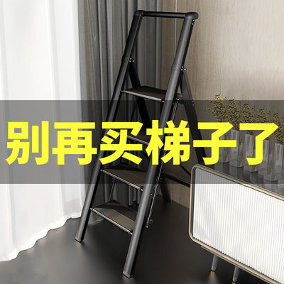 肯泰家用多功能折叠梯子加厚铝合金豪华人字梯室内花架梯便携梯凳