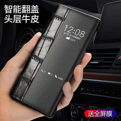 华为P40手机壳真皮套p40pro+保护套高档智能休眠翻盖视窗皮套