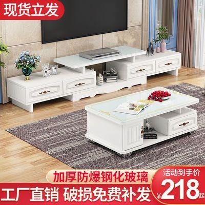 欧式电视柜茶几组合小户型客厅钢化玻璃茶几简约现代伸缩电视机柜