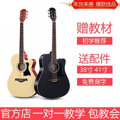 单板民谣吉他初学者学生少女男新手入门练习38寸41寸成人吉他乐器