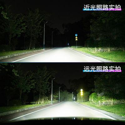 飞利浦LED车灯超亮灯泡远近光H4H7H119005激光前大灯改装汽车大灯