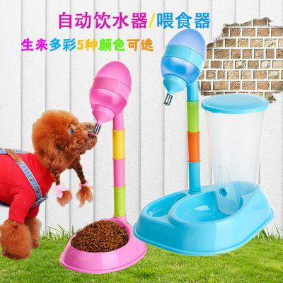 宠物狗狗自动喂食器饮水器 猫咪喂食桶饮水碗 泰迪喝水壶两用饭盆