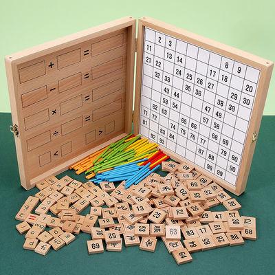 蒙氏教具 蒙台梭利数学1-100数字板百数板益智力玩具加减法算数棒